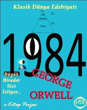 1984 (Cover Art)
